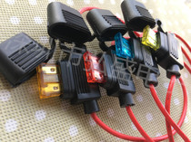 Automobile Waterproof insurance Box car modified fuse socket Insurance
