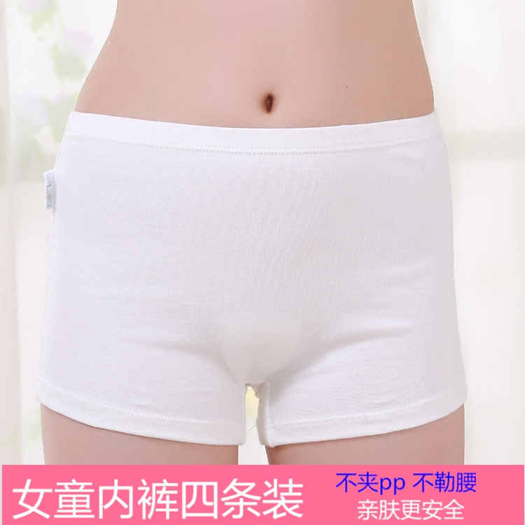 ab38096396 Girl flat-angle underwear cotton in the big child 12-15 years old 8 primary  school children girls anti-light four-corner pants cotton line