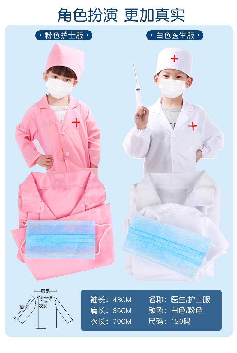儿童医生玩具套组女孩小护士打针工具木製仿真男孩宝宝扮家家酒区角详细照片