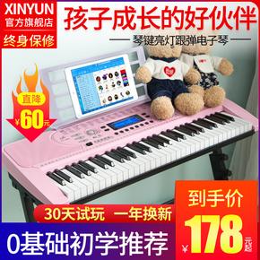 Синтезаторы,  XINYUN многофункциональный ребенок электроорган новичок начиная девушка 61 пианино связь для взрослых специальность домой гусли 88, цена 2710 руб
