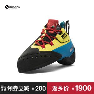 新品 scarpa思卡帕 Chimera奇美拉 官方耐磨竞赛抱石攀岩鞋男女款