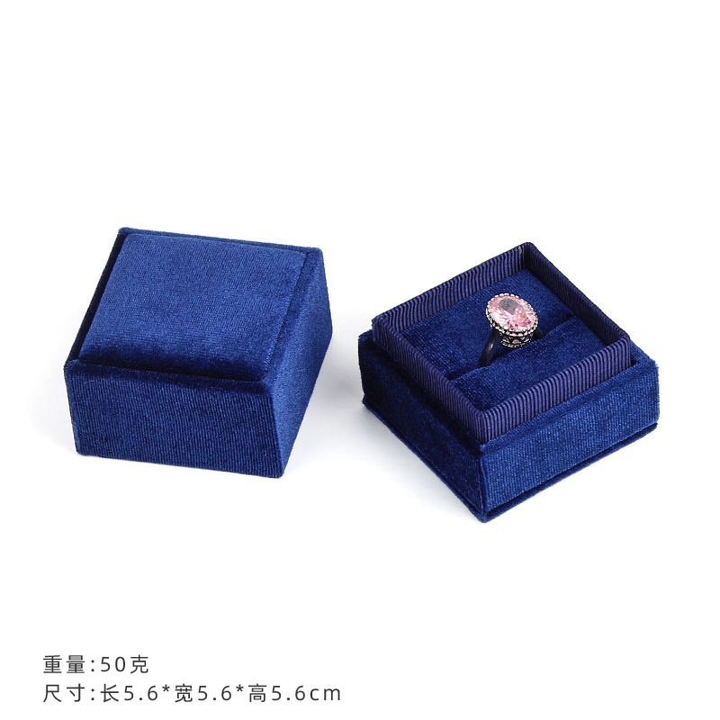 DARK BLUE RING BOX [WORLD COVER]