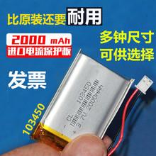 Аккумуляторные батарейки фото