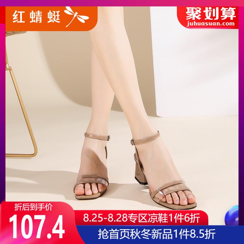 红蜻蜓凉鞋女2019新款夏季一字透明带跟高跟鞋粗跟百搭透明高跟鞋