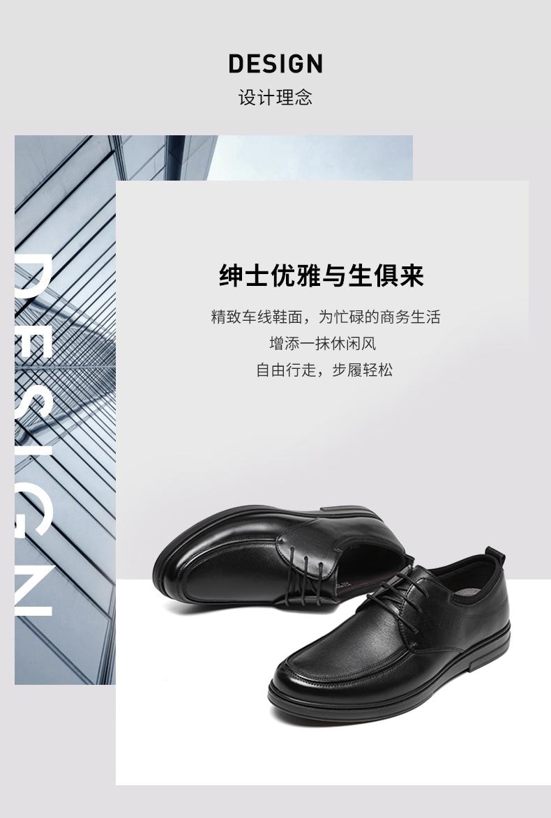 红蜻蜓 男式头层牛皮商务休闲皮鞋 图9