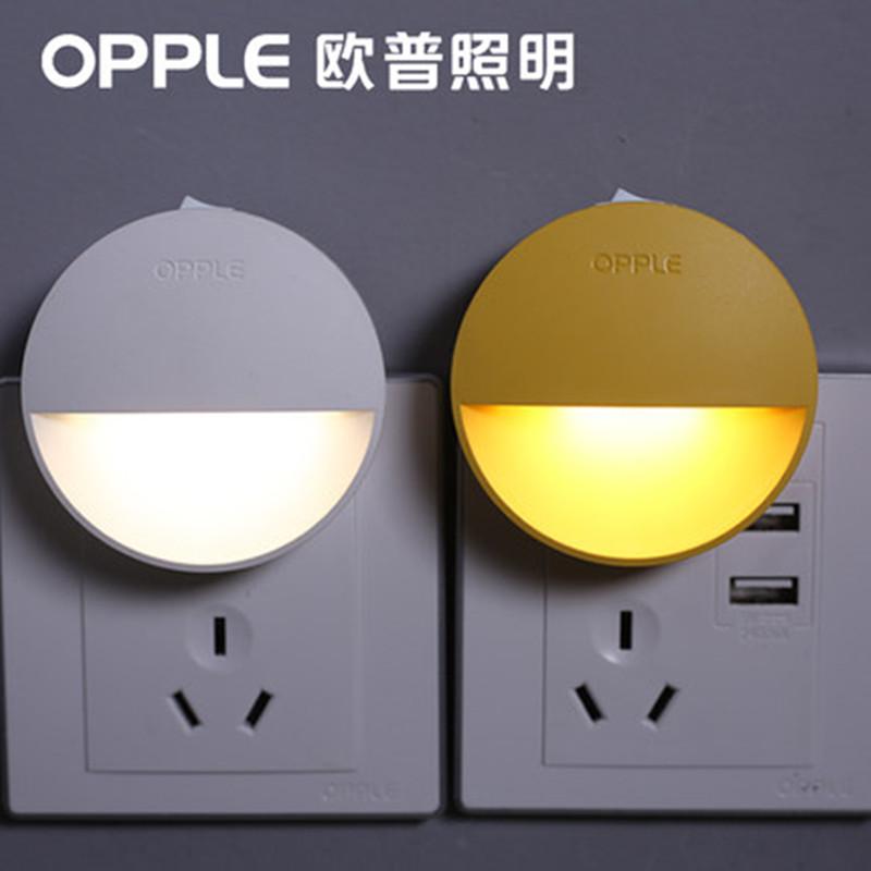 欧普小夜灯LED光控插电节能灯儿童床头灯