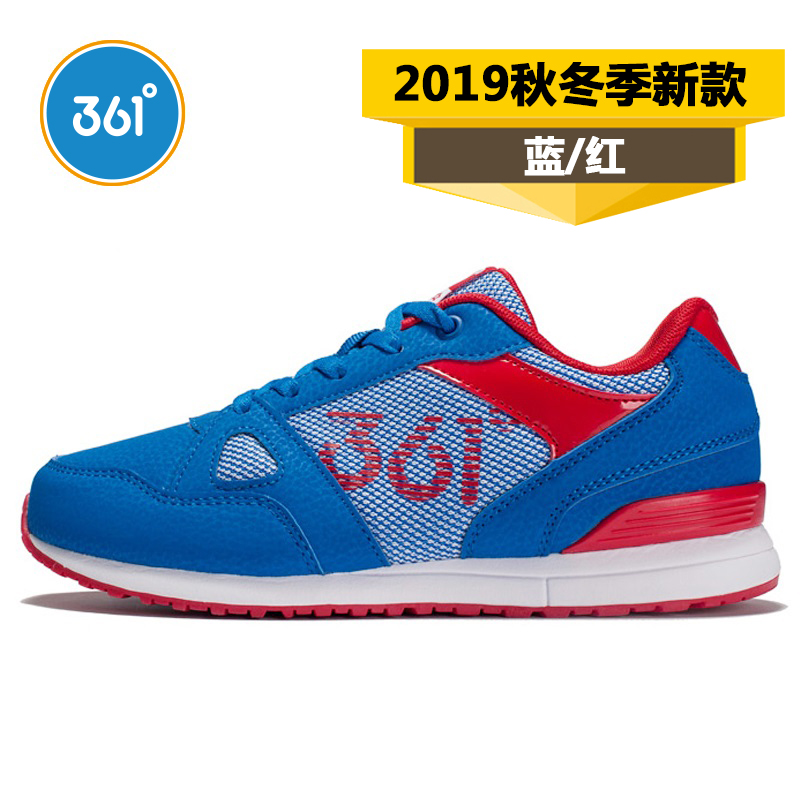 BLUE/RED [2019 AUTUMN AND WINTER NEW PRODUCTS]