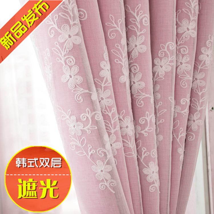 韩式公主蕾丝田园客厅卧室飘窗纯色全遮光窗帘窗纱双层成品定制