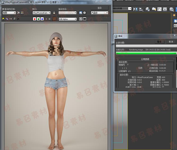 高精写实美女 影视级带渲染衣服可分离 3dsmax+vray