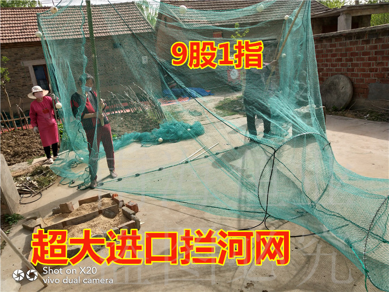 There are 9 shares of netting 1 refers to the blocking of the river network large import Tiger mouth net shrimp loach fish net drag blocking character net cage net