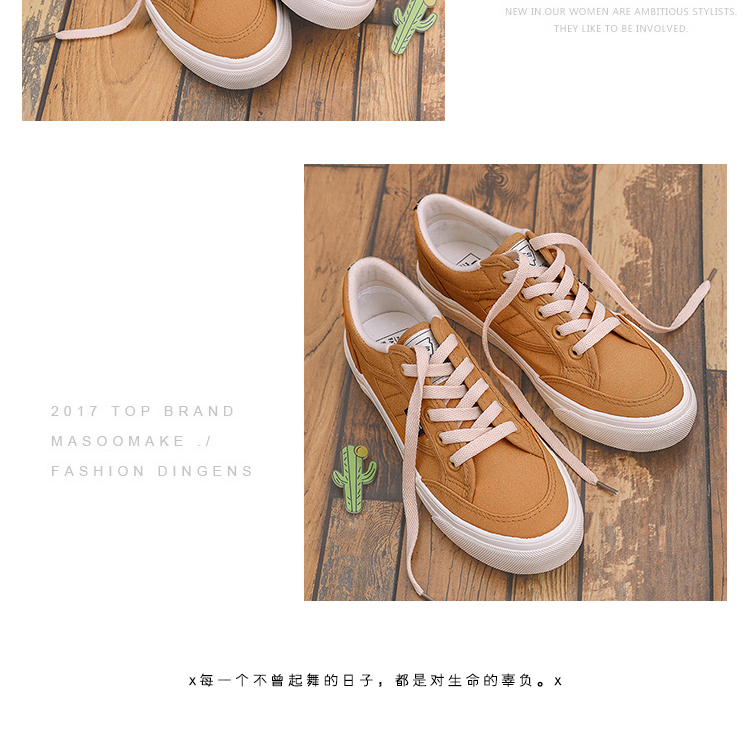 2018 spring new shoes white shoes female wild Korean students canvas shoes 32