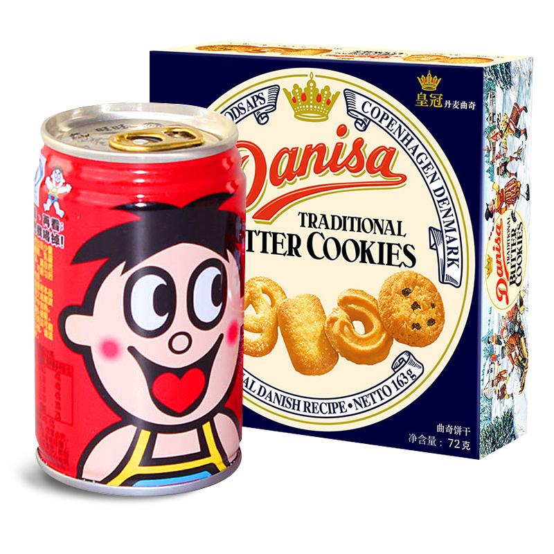 高档婚庆结婚喜糖礼盒成品含糖果订婚中国风喜糖礼盒装实用伴手礼