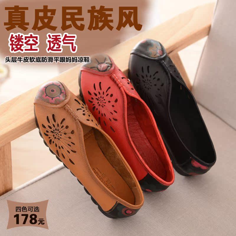 2016夏秋新外贸镂空透气小码女鞋洞洞鞋学生鞋亲子鞋平底单鞋皮鞋