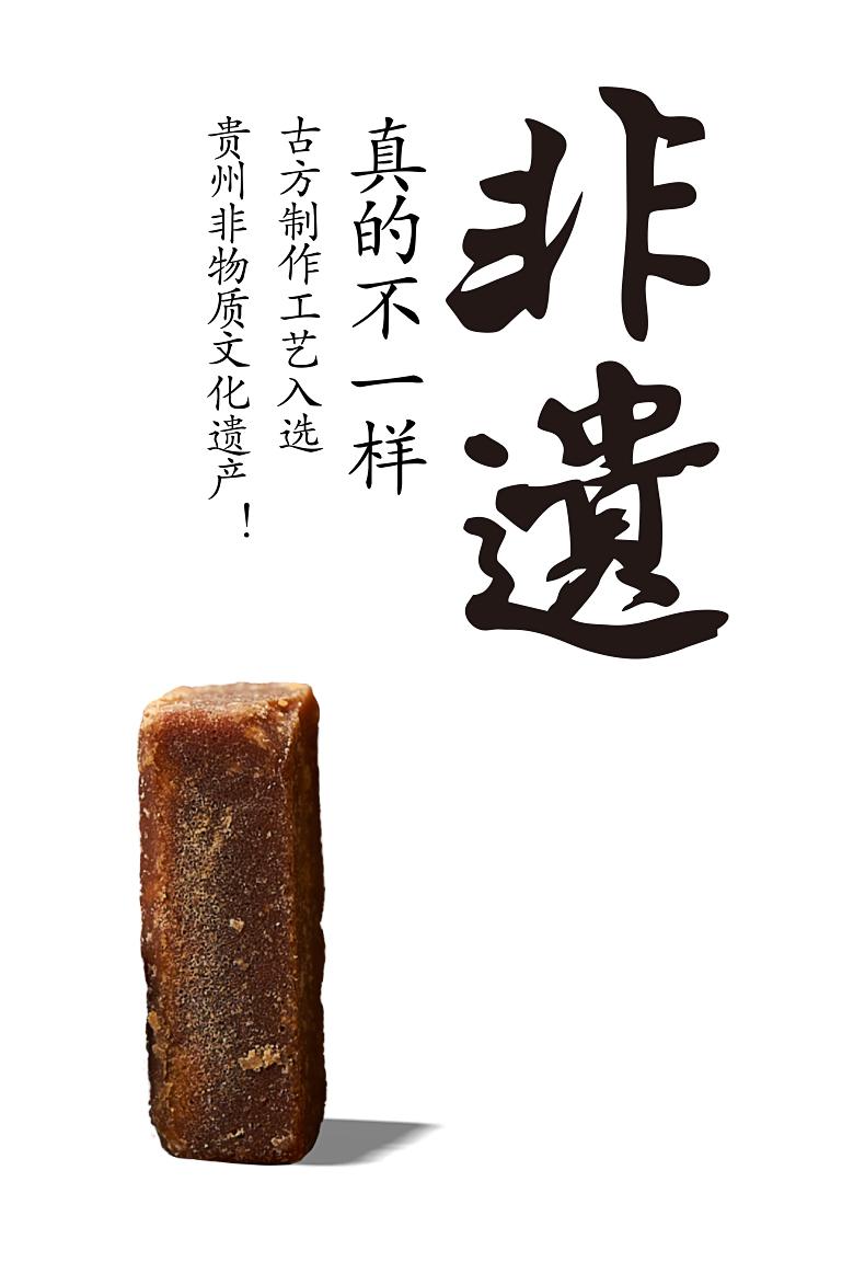 产妇红糖2_05.jpg