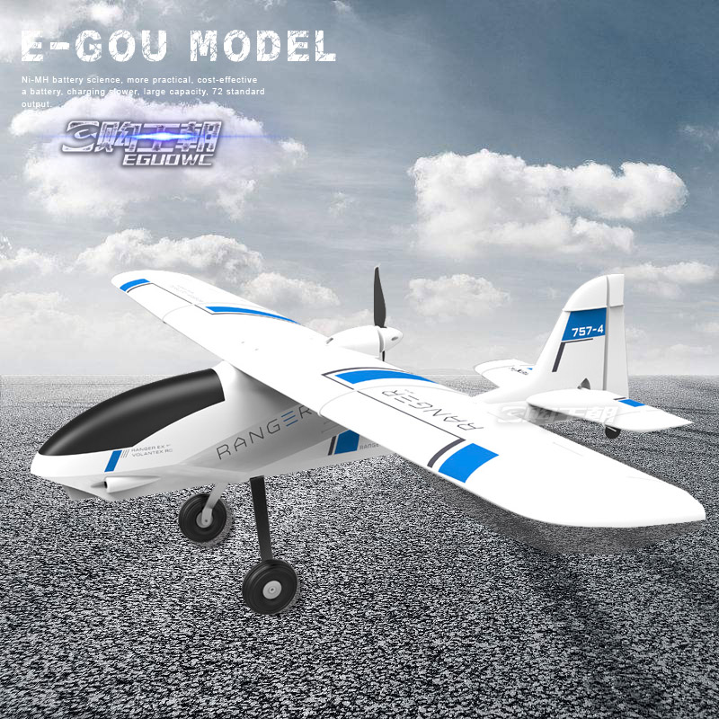 Remote control aircraft glider FPV aerial large adult professional electric  novice starter practice machine fixed wing