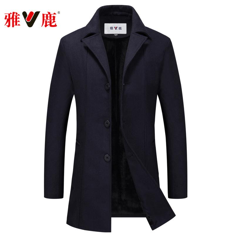 雅鹿冬季男士中长款羊毛双面呢子羊绒呢大衣加绒加厚保暖风衣外套