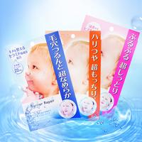 日本松本清旗舰曼丹玻尿酸补水保湿婴儿肌睡眠面膜女5片*3盒漫丹
