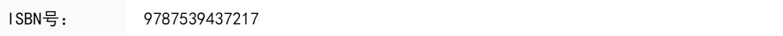 名师课堂熊飞说石膏几何体附赠DVD 美术绘画书籍技法结构联考校考临摹范本画初学入门教学教程教材素描速写书入门自学商品详情图