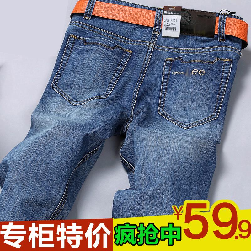 Lgnace lee男士牛仔裤夏季薄款休闲直筒修身长裤青年弹力男裤子潮