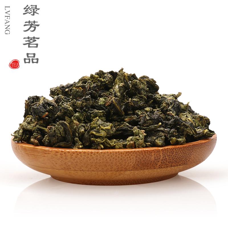 绿芳茶叶铁观音茶叶清香型兰花香