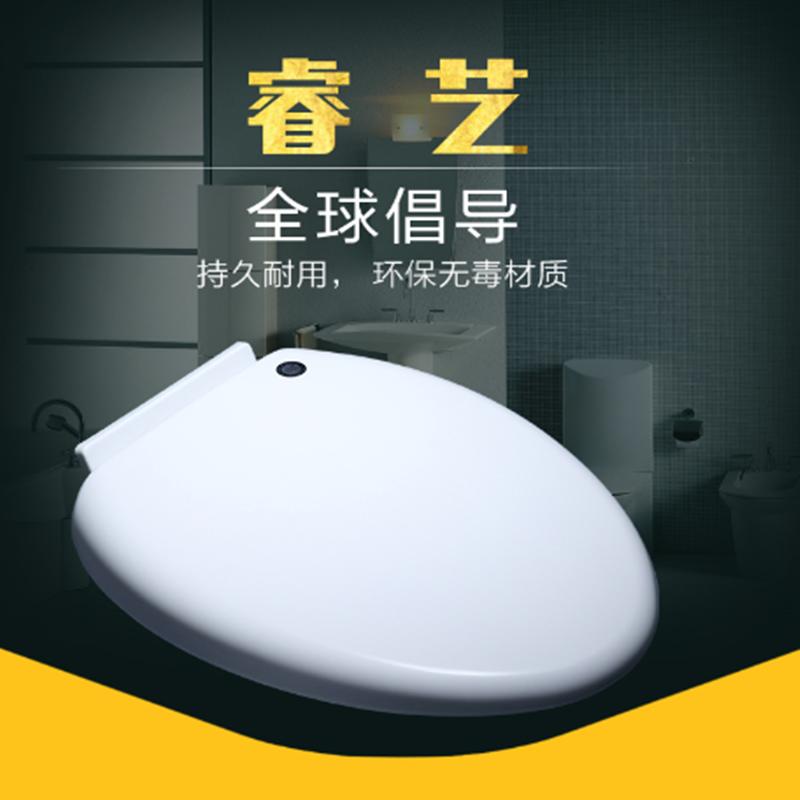 特价包邮 韩国日本隔凉防水U形马桶套 O形马桶圈 反复水洗马桶垫