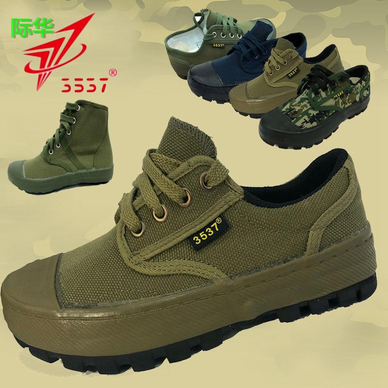 3537 giày chống trượt chống trượt giày đi bộ ngoài trời giày đi bộ đường dài giày thông thường bảo hiểm lao động giày làm việc mùa thu và mùa đông giày cao su vải - Plimsolls