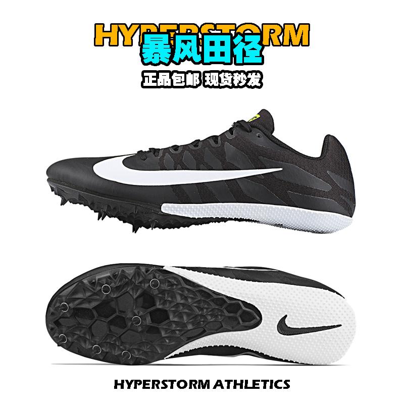 耐克短跑包邮NikeS9/M9/M8钉鞋男女田径战鹰精英专业苏炳添