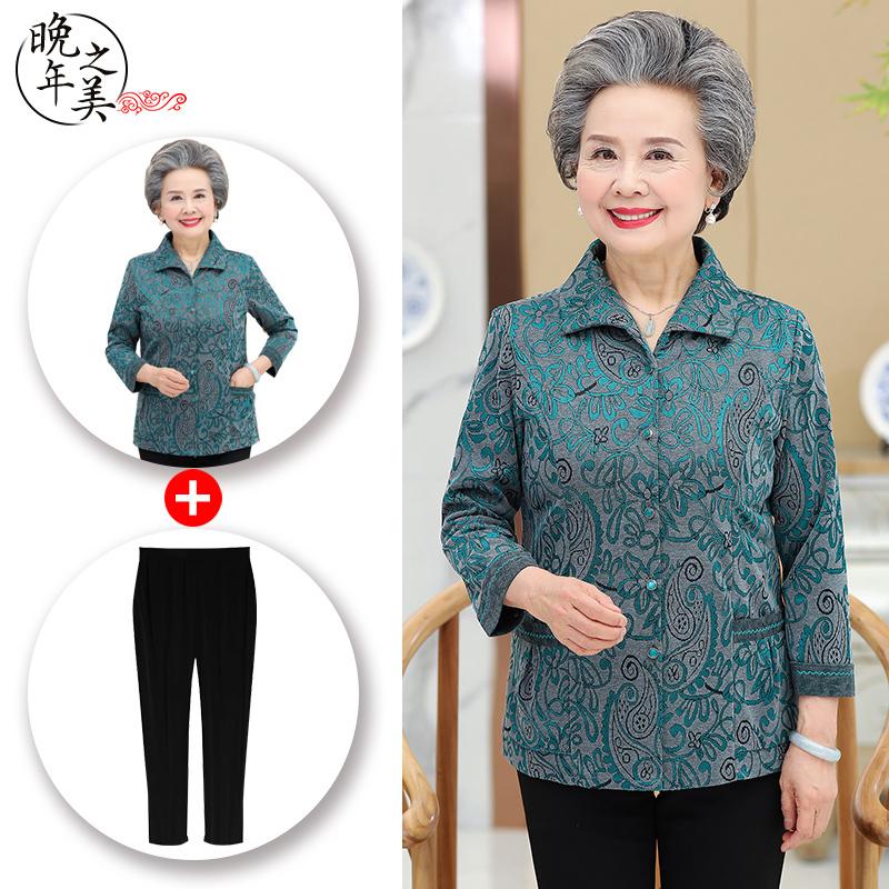 中老年人老人衣服薄款太太长袖女70岁80衬衫春秋衬衣夏装奶奶妈妈