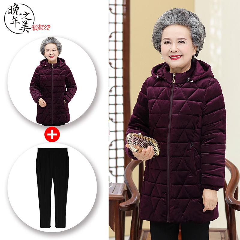 中老年羽绒服女冬装棉袄女士中年棉衣冬季中长款加厚妈妈外套60岁