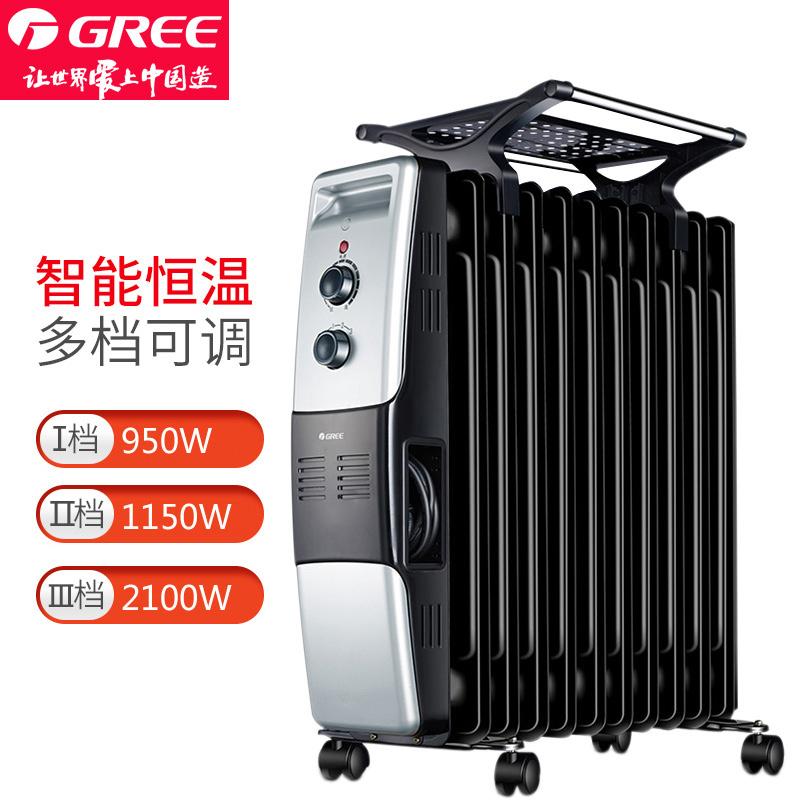 格力 11片电热油汀 取暖器 2100W