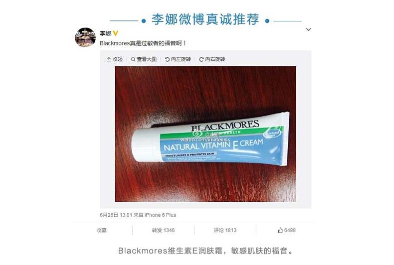 【直邮】BLACKMORES澳洲天然维生素E保湿润肤霜ve霜冰冰霜50g*3 产品中心 第6张