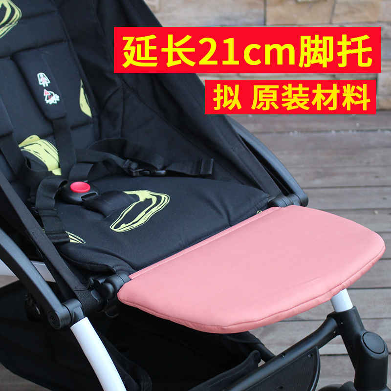2019 New vovo baby stroller accessories footrest foot extension seat car in  front of the car armrest