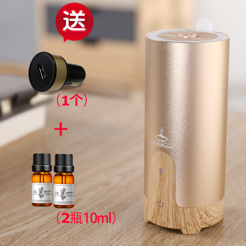 Local gold round 20% car charger + 2 bottles of essential oil