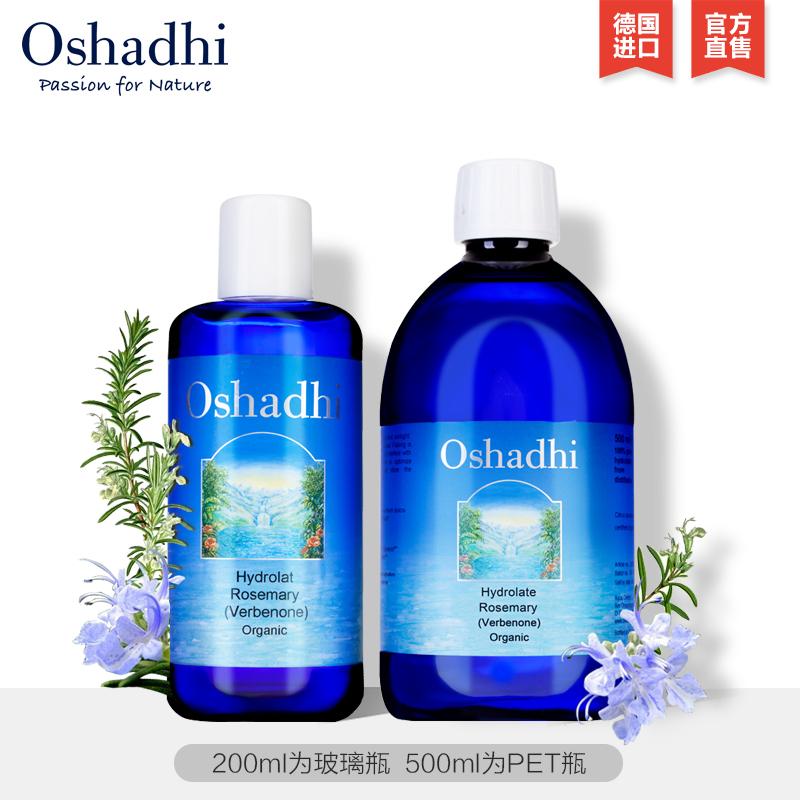 Oshadhi茶树精油天猫超市优惠券