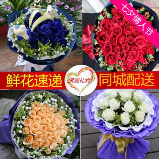 情人节礼物11朵19红玫瑰张家口下花园宣化同城速递鲜花店附近配送