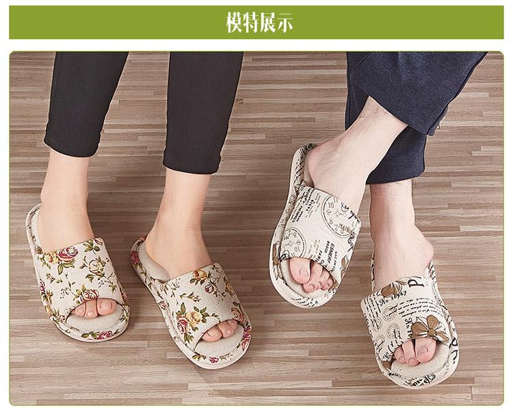 居家地板拖鞋4款再修改4.1_12.jpg