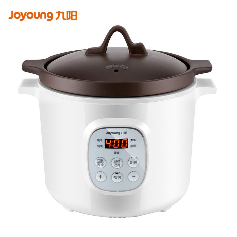 九阳电炖锅家用紫砂煲汤锅煮粥神器炖盅全自动陶瓷砂锅养生炖汤锅