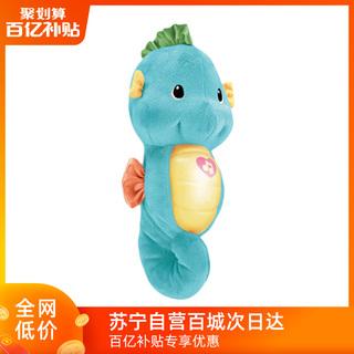 Игрушки и куклы мягкие,  Рыболов звук и свет успокаивать гиппокамп новорожденных отцовство младенец младенец музыка обучения в раннем возрасте головоломка плюш игрушка 0-6 месяцы, цена 1501 руб