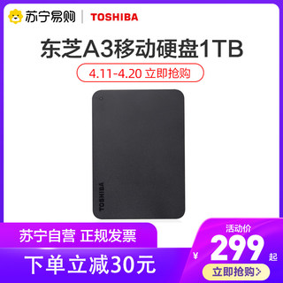 [Package Enjoy Cloud Disk] Toshiba New Black A3 Computer Mobile Hard Drive 1T 2.5 Inch Compatible with Mac External PS4