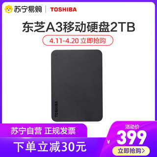 Toshiba New Black A3 Mobile Hard Drive 2T USB3.0 2.5-inch Compatible Mac Computer Hard Drive External PS4