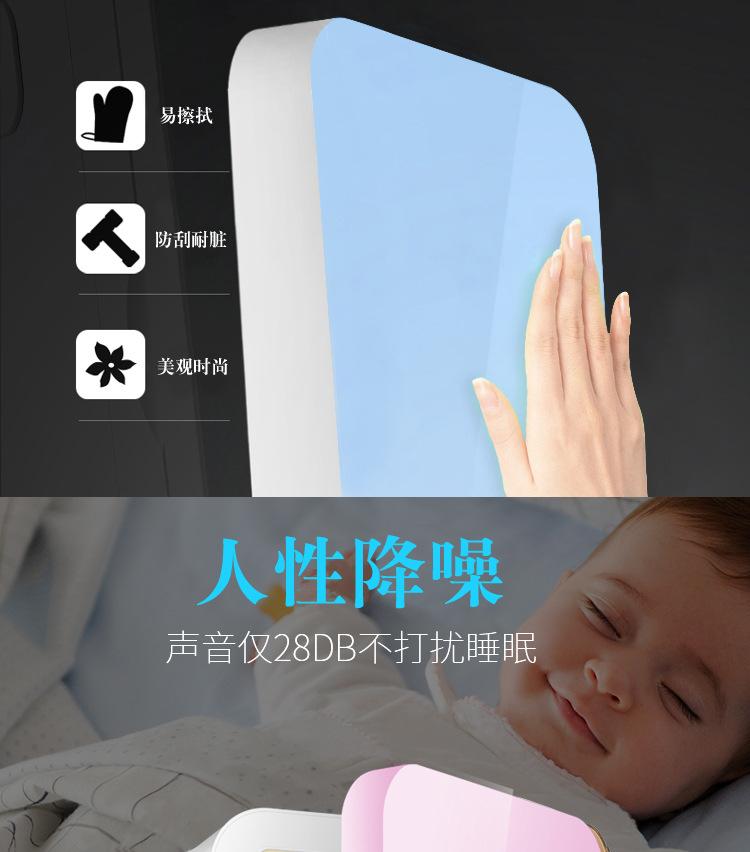 【獨家新品】先科8L車載迷你小冰箱保鮮保溫母乳化妝品宿舍家車兩用12V冷熱箱ATF