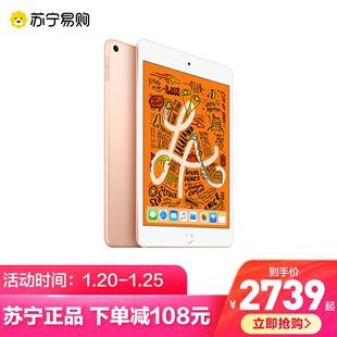 【 заказать стоять 108 юань 】2019 г. модель Apple/ яблоко iPad mini 5 планшетный компьютер  7.9 дюймовый WiFi издание  A12 иметь дело с устройство поддерживать pencil