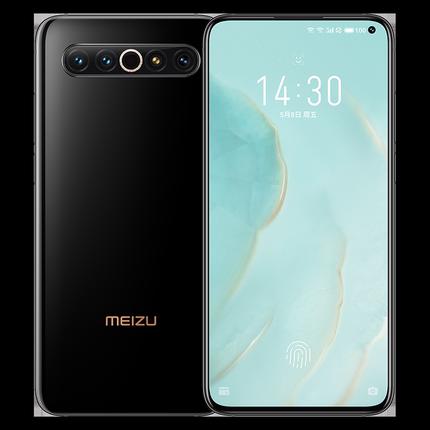 骁龙865,5G双模:Meizu魅族 17Pro 旗舰级新品智能手机