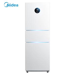 【美的】三门变频智能风冷电冰箱