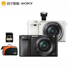 фотоаппарат Sony ILCE-A6000L Wifi