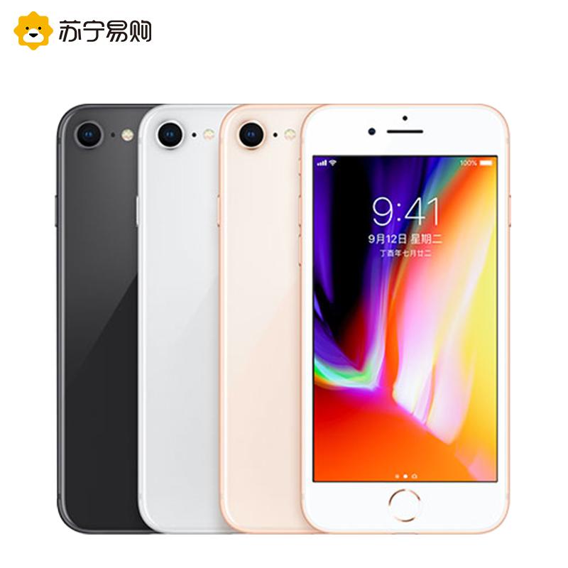 【限时低价】Apple/苹果 iPhone 8 64G 全网通4G智能手机 苹果8