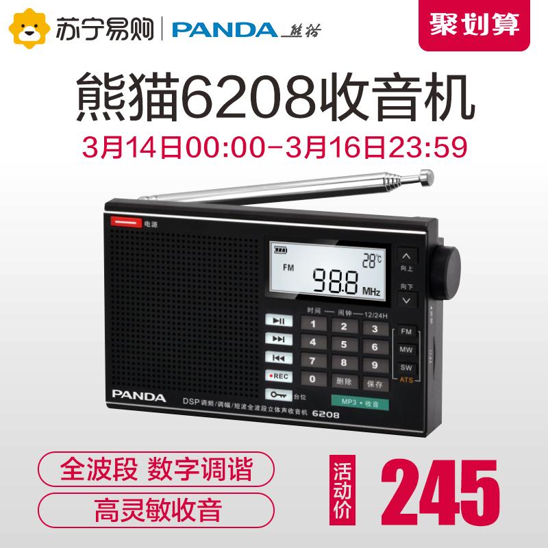 PANDA/ панда 6208 все волна модель старики радио зарядка портативный карты настроить частота половина руководство тело радио