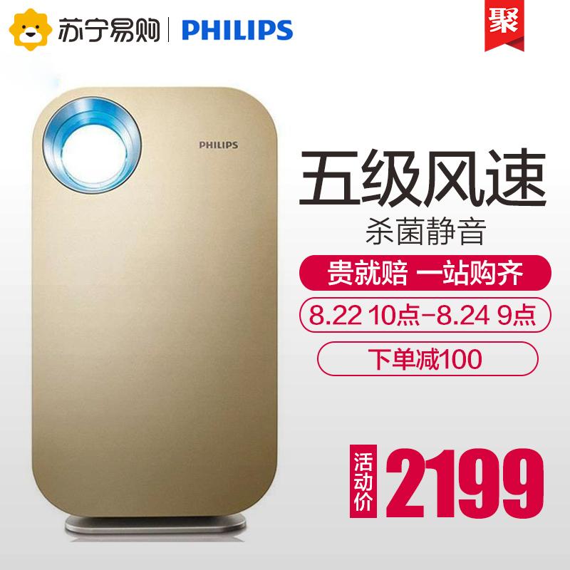 Philips/飞利浦空气净化器AC4076家用除甲醛雾霾烟尘PM2.5杀菌