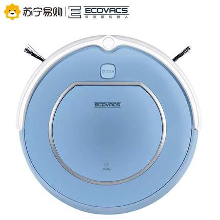 Robot Vacuum Cleaner ECOVACS CR250 Smart Robotic Cleaning Machine