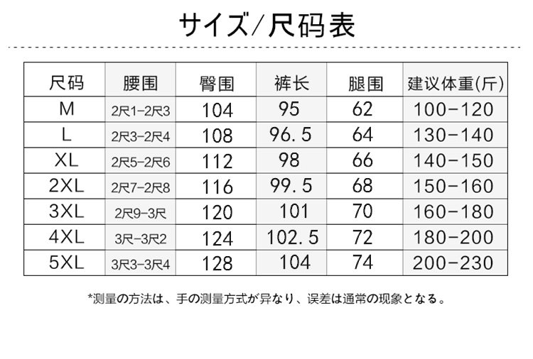 日系大码男哈伦裤港风男士休闲裤子运动九分束脚裤卷帘门7899P45